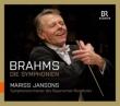 Complete Symphonies : Jansons / Bavarian Radio Symphony Orchestra (3CD)
