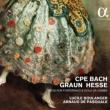 ヴィオラ・ダ・ガンバとフォルテピアノ〜18世紀、ベルリン楽派の作曲家たち〜 リュシル・ブーランジェ、アルノー・ド・パスクアル