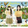 Bright Canary 【CD+DVD盤】