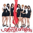 Ace of Angels【通常盤】