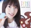 PENKI (CD+BD+PHOTOBOOK)【限定盤】