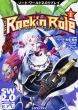 Rock'n Role ソード・ワールド2.0リプレイ 1 レンドリフト・ミスフィッツ 富士見ドラゴンブック