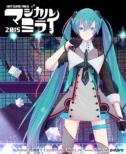 「マジカルミライ 2015」in 日本武道館 (Blu-ray)【限定盤】