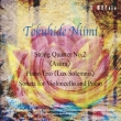 String Qurtet, 2, Piano Trio, Sonata: クヮトロ・ピアチェーリ 大谷康子(Vn)苅田雅治(Vc)若林顕(P)