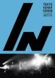 ワンマ んツアー 2015〜ホールでワンマ ん〜中野サンプラザ