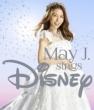 May J.Sings Disney (2CD+DVD)