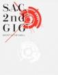 攻殻機動隊 S.A.C.2nd GIG Blu-ray Disc BOX:SPECIAL EDITION