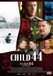 チャイルド44 森に消えた子供たち
