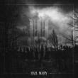Hail Mary (アナログレコード)