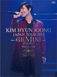 """KIM HYUN JOONG JAPAN TOUR 2015 """"GEMINI"""" -また会う日まで 【初回限定盤B】 (DVD+Goods)"""