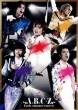 A.B.C-Z Early summer concert (DVD)【初回限定盤】
