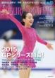 ワールド・フィギュアスケート 71