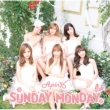 SUNDAY MONDAY -Japanese Ver.-【通常盤】