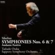 交響曲第6番、第7番、アンダンテ・フェスティーヴォ 尾高忠明&札幌交響楽団