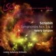 交響曲第4番『法悦の詩』、第3番『神聖な詩』 ゲルギエフ&ロンドン交響楽団