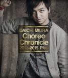 Choreo Chronicle 2012-2015 Extra (Blu-ray)