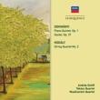 ドホナーニ:ピアノ五重奏曲第1番、六重奏曲、コダーイ:弦楽四重奏曲第2番 アンドラーシュ・シフ、タカーチ四重奏団、ムジークフェライン四重奏団