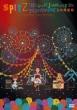 "THE GREAT JAMBOREE 2014 ""FESTIVARENA"" 日本武道館 (DVD)【通常盤】"