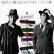 TRIP&TREASURE TWO (+DVD)【初回生産限定ふたり旅盤】