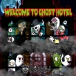 Welcome To Ghost Hotel (B)