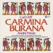 カルミナ・ブラーナ プレヴィン&ロンドン交響楽団
