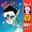 Art Angels (アナログレコード)