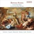 『フランス・フルート作品録音集1979〜2003』 バルトルド・クイケン(11CD)