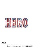 HERO Blu-ray スペシャル・エディション 2015