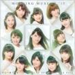 冷たい風と片思い/ENDLESS SKY/One and Only (+DVD)【初回限定盤A】