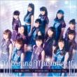 冷たい風と片思い/ENDLESS SKY/One and Only (+DVD)【初回限定盤B】