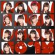 冷たい風と片思い/ENDLESS SKY/One and Only (+DVD)【初回限定盤C】