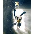 4th Mini Album: MATRIX 【Special X Ver.】