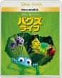 バグズ・ライフ MovieNEX[ブルーレイ+DVD]