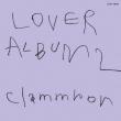 LOVER ALBUM 2 リマスター