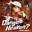 Danger Heaven? 【通常盤】