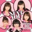 Next is you! / カラダだけが大人になったんじゃない (+DVD)【初回生産限定盤A】