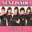 Next is you! / カラダだけが大人になったんじゃない (+DVD)【初回生産限定盤C】