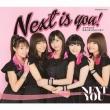 Next is you! / カラダだけが大人になったんじゃない 【通常盤A】