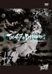 47都道府県 ONEMAN TOUR 「The 47th Beginners」〜DOCUMENT〜