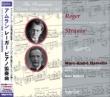 レーガー:ピアノ協奏曲、R.シュトラウス:ブルレスケ アムラン、ヴォルコフ&ベルリン放送響(日本語解説付)