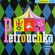 『ペトルーシュカ』 グーセンス&ロンドン交響楽団