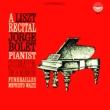 ピアノ・ソナタ ロ短調、メフィスト・ワルツ第1番、他 ボレット