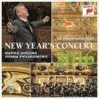 ニューイヤー・コンサート2016:マリス・ヤンソンス指揮&ウィーン・フィルハーモニー管弦楽団 (3枚組アナログレコード/Sony Classical)