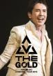 Hiromi Go Concert Tour 2015 THE GOLD (DVD)