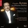 ピアノ協奏曲第1番、ヘンデルの主題による変奏曲とフーガ アラウ、クーベリック&バイエルン放送響