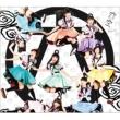 穴空 【初回生産限定盤A (CD+Blu-ray)】