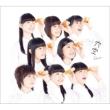 穴空 【初回生産限定盤B (2CD)】