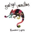 Kameleon Lights 【通常盤 (CD)】