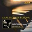 オルガン協奏曲集(作品4、作品7)全曲 カール・リヒター&カール・リヒター室内管(3CD)