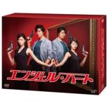 エンジェル ハート DVD-BOX